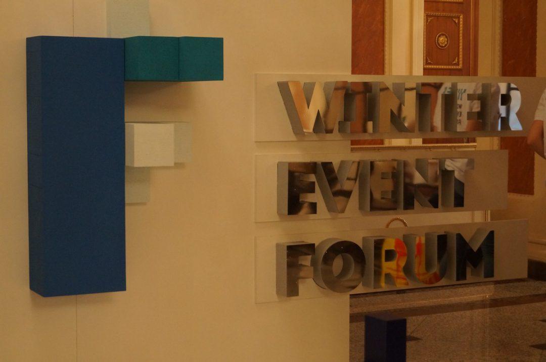 Кейтеринг на форуме Winter Event Forum 2017, Казань, февраль 2017