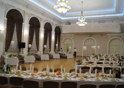 Банкет на корпоративном вечере для сотрудников КФУ, декабрь 2016