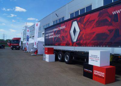 Кейтеринг для бренда Renault , июнь 2017