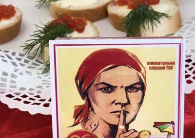 Фуршет в Советском стиле на юбилей компании, ноябрь 2018