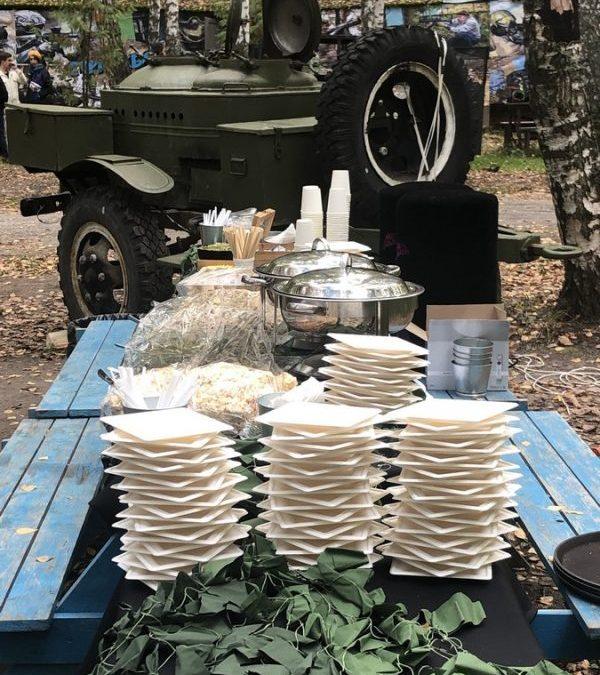 Пикник в стиле полевой кухни, сентябрь 2019
