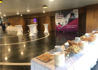 Кейтеринг на Банковском Бизнес-Форуме, ноябрь 2019
