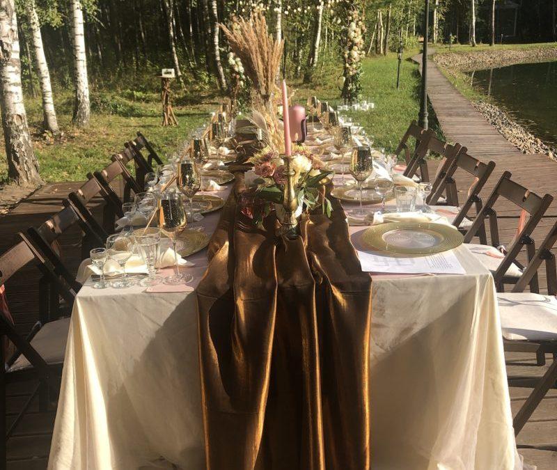 Банкет Свадебный эксклюзивный в стиле ранней осени, сентябрь 2020