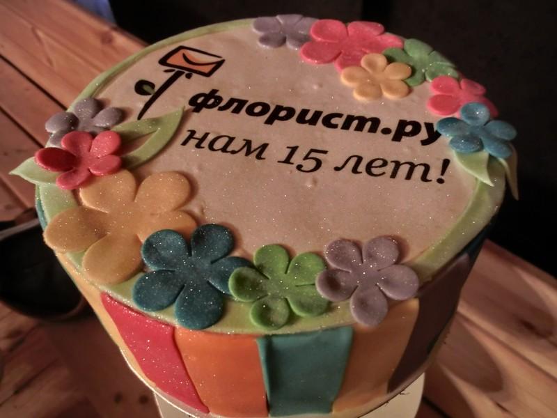 Пикник-банкет для компании Флорист.Ру, июнь 2014