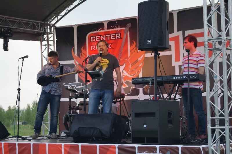 Группа компаний Центр, День Компании в стиле Рок-Фестиваля, август 2013