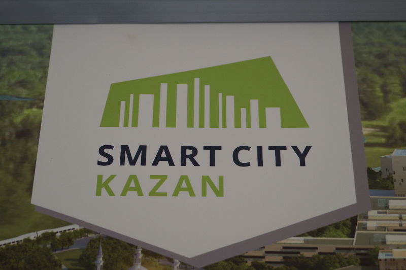 Фуршет на торжественной церемонии закладки камня Smart City Kazan с участием Президента РТ и высоких гостей, октябрь 2013
